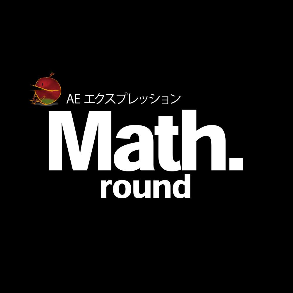 Math.round