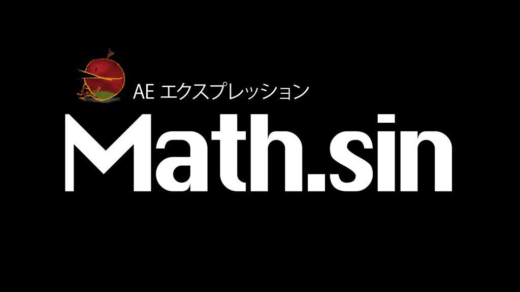 Math.sin