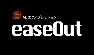 easeOut