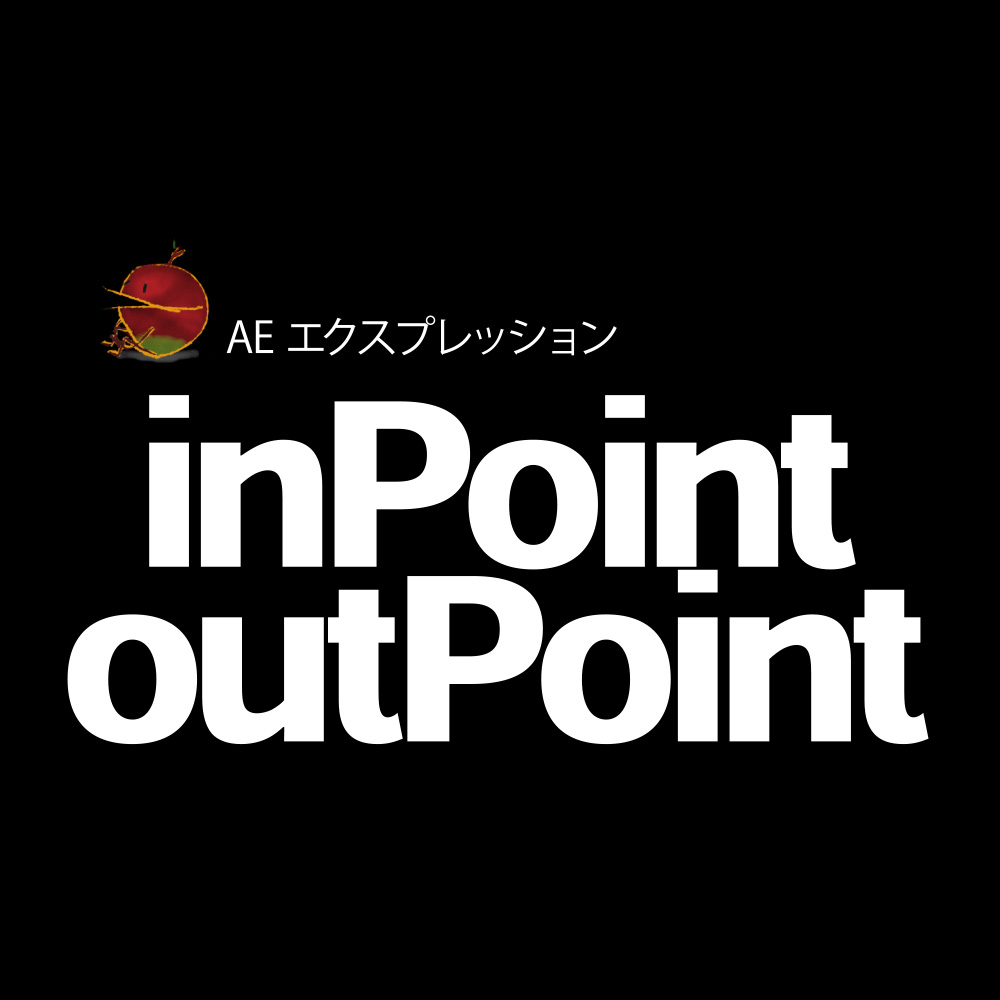 in_outPoint